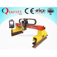 Best Germany/Taiwan Gantry CNC Plasma Cutting Machine for 50mm Thick Metal Pipe Tube 200A Hypertherm Power Supply wholesale
