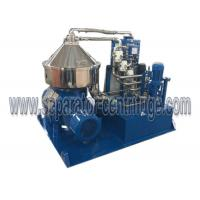 Best High Speed Disc Separator - Centrifuge Automatic For Algae Dewatering wholesale