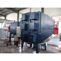China Electrostatic Precipitator (esp) for Industrial Oil Mist Elimination System on sale