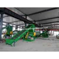 Buy cheap 300kg/H 500kg/H 1000kg/H HDPE Milk Bottle Plastic Recycling Machines Crushing Washing Drying Line from wholesalers