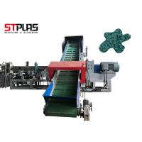Best Siemens Brand Waste Plastic Two Stage Water-Ring Granular Extrusion Machine Line wholesale