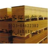 China Copper sheet on sale