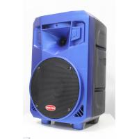Buy cheap Rechargeable Battery Portable Trolley Speakers Microphone And Bluetooth Function product