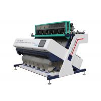 Best Quick And Reliable Walnut Sorting Machine Automatic Built - In Voltage Stabilization wholesale