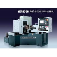 Best CNC Gear Inspection Equipment For Straight Bevel Gears, Spiral Bevel Gears And Hypoid Gears wholesale