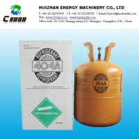 Best R404A GAS Refrigerant Air conditioning environmental protection HCFC Refrigerant wholesale