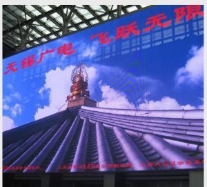 LED for Wuxi Radio & Television -- 501.64㎡