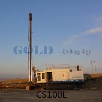 Best integration crawler down-the-hole drill CS200EH downhole drilling motor wholesale