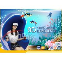 Buy cheap Multi Players Interactive 9D Virtual Reality Cinema With LED Touch Screen Single Seat product