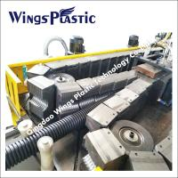 Best Double Wall Corrugated Plastic PE PVC Pipe Manufacturing Machine For Sale wholesale