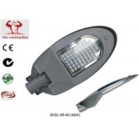 China Gold or Grey SMD 40W Elegant LED Street Light Fixtures for Road / Highway / Landscape on sale