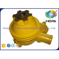 China Casting Iron Excavator Hydraulic Parts 6136-61-1700 , High Efficiency Water Pump on sale