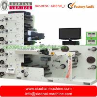China RY320 Full Automatic self adhesive sticker label FLexo Printing Machine With Computer on sale