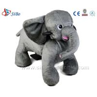 Best Animated Plush Animals Coin Operated Plush Motorcycle Happy Animals Ride wholesale