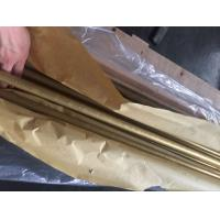 Best BRASS COPPER SEAMLESS BOILER TUBE ASTM B111 O61 C44300 C68700 C71500 Used for Air Condenser PASSED 3.2MTC INSPECTION wholesale