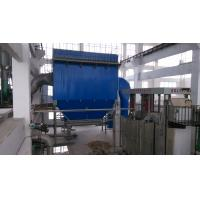 Best Natural gas  Air Stream  Drying Machine , Ring  Dryer Machine wholesale