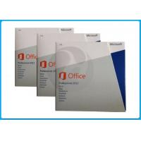 China Microsoft Office 2013 Retail Box DVD Online Activation For Desktop / Laptop on sale