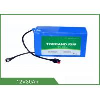 Best Lithium Iron Phosphate Battery  / LED Light Battery 12V 30Ah With PCM Protection wholesale