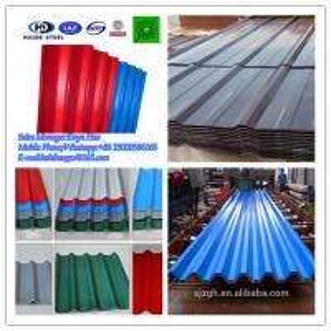 Best zinc corrugated roofing sheet,color/galvanized corrugated steel sheet,corrugated sheet sup wholesale