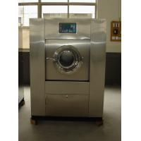 Buy cheap laundry equipment from wholesalers