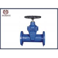 China Brass Gland 2 Inch Gate Valve , Fine Iron Stop Gate Valve With Black Handwheel on sale