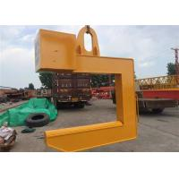 China Simple Operation Overhead Crane Parts Motorized Spreader With Long Lifetime on sale