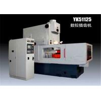 Best 40KVA Horizontal CNC Cylindrical Gear Shaping Machine With Siemens System wholesale