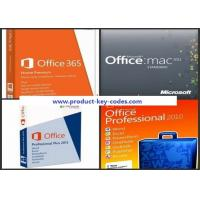 China commercial Microsoft Office 2010 Key Code , Microsoft Office Professional Plus 2010 on sale