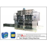 5-25L Jerry Can Filling Machine, Net Weight Filling Machine For Lubricating Oil 1200 B/H