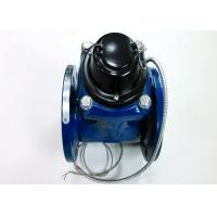 Buy cheap Remote Reading Woltman Water Meter DN200mm Industrial With Flange LXLC-80Y from wholesalers