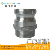 Best Square Head SS Camlock Coupling Equal Shape Flat Thread Seal  Smooth Hose Shank wholesale