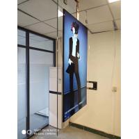 China 360 Rotating Display Lcd Digital Signage Double Sided Cable Wire Ceiling Hanging Type on sale
