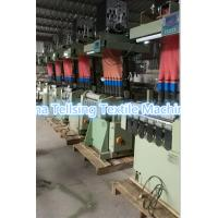 Best top quality jacquard needle loom  for weaving logo tape of underwear, bra, bassinet,mattress,garment etc. China company wholesale