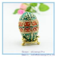 Cheap Egg Shape jewelry gift boxes Faberge egg/wedding gift Easter egg for sale
