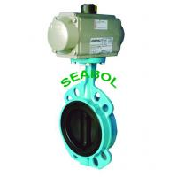 Best Electric Butterfly Valve wholesale