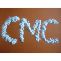 Buy cheap Fast Soluble Carboxy Methyl Cellulose CMC Granule 95% Min Purity 9004-32-4 from wholesalers