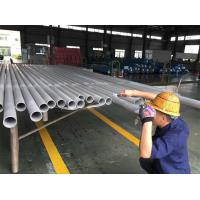Best Bright Annealed TP304 Stainless Steel Seamless Tube For Pressurized Pipes wholesale