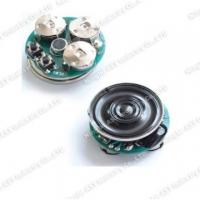 Buy cheap Recordable sound module S-3014 from wholesalers