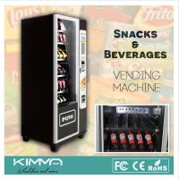 Best Compact Heating Purchasing Vending Machines Snack Center With Card Reader wholesale
