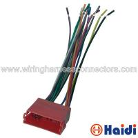 Buy cheap Automotive Aftermarket Wiring Harness Kits for AUDI , custom engine wiring harness product