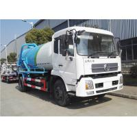 China Vacuum Sewage Tanker Truck , Dongfeng 4x2 6 Wheels Fecal Suction Truck 6000L on sale