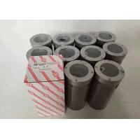 Buy cheap Liming WU mesh suction filter High-quality and safe high-pressure hydraulic oil from wholesalers