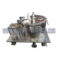 Best Hermetic Closure Plate Manual Top Discharge PPTD Food Centrifuge With CIP System wholesale