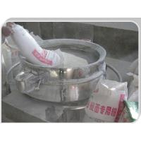 China Flour circle machine stainless steel rotary circular vibrator screen on sale