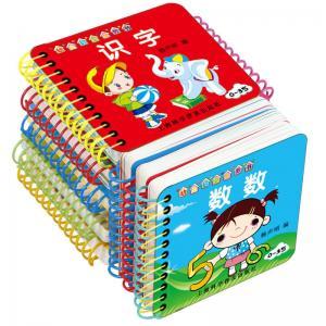 Best Regular Index Custom 300gsm Baby Flash Cards 1 Year Old wholesale