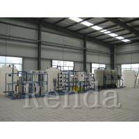 Best Juice / Pure Water Treatment RO Water Treatment Systems 4.0Kw 110V 220V 380V wholesale