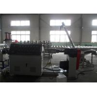 China Flake Recycling Washing Plastic Granules Machine , Plastic Recycling Machine on sale