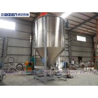 Best PVC PP PE Vertical Screw Mixer For Plastic Pellet Homogenizer Type wholesale