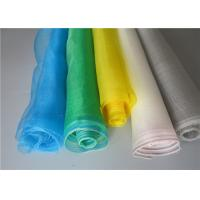 China Professional Insect Proof Garden Netting , High Density Polyethylene Anti Hail Mesh on sale
