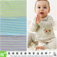 Best FLANNEL COTTON VELVETEEN  DOUBLE FACED KNIT FABRIC YARN DYED CHILDREN WARMTH FABRIC wholesale